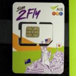 【SIM2Fly】日本一時帰国でインターネット利用するならタイの格安SIMカードがおすすめ!