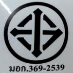 タイのバイク用ヘルメットの価格相場とSG規格に相当するTISマーク!?