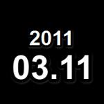 あれから6年…東日本大震災が発生した40日後に訪れた気仙沼市の様子【3.11.2011】