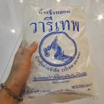 日本企業のロックアイスとタイ産の氷(アイス)の違い @タイのコンビニ