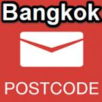 【最新】バンコクにある郵便局のPostcode(郵便番号)早見表!