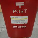 関西空港の郵便局「郵便ポストの設置場所を教えて!」