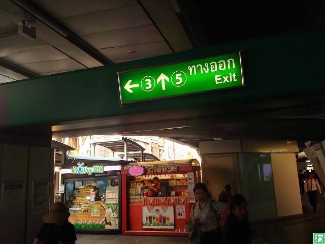 注意】BTSサラデーン駅(MRTシー...
