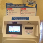 【ターミナル21】フードコートにセルフの食券クーポン購入マシンが設置 in アソーク