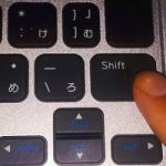 【解決】キーボードの文字が打てないのはキーボードロックが原因かも?