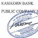 【最新】カシコン銀行の残高証明と住所証明の実物(発行手数料と待ち時間)