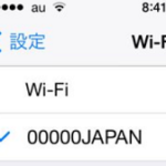 大阪に住む大切な人たちへ【地震】災害時に使えるフリーWiFi