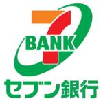 カシコン銀行キャッシュカードで日本のATMから日本円を引き出す(磁気ストライプでの引出限度額)