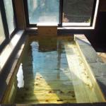 唄げんかの湯(木浦名水館)大分と宮崎の県境にある山奥の隠れ温泉 in 佐伯市