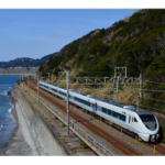 新大阪から白浜への行き方(くろしお所要時間)無料バスで南紀白浜マリオットホテルへ