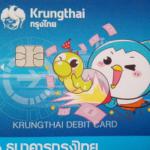 クルンタイ銀行のATMカード更新手続きは有効期限の何ヶ月前から可能?